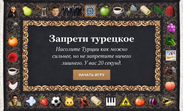 Новое расследование Навального, тизер шестого сезона «Игры престолов» и российский кавер на Nirvana. Изображение № 2.