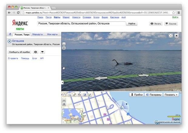 Городской съём: Каксоздаются «Яндекс.Панорамы». Изображение № 13.
