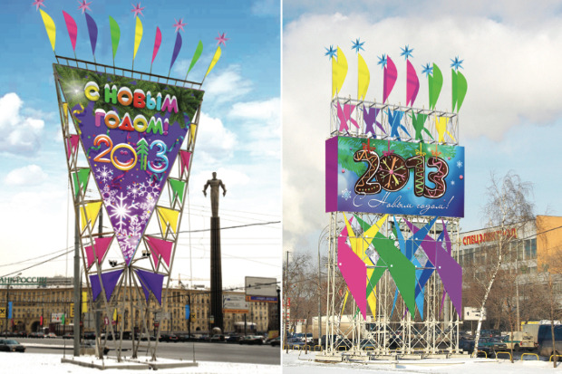 Великие луки: Как украсят Москву к Новому году. Изображение № 70.