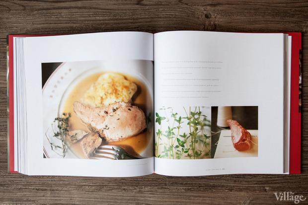 Кулинарное чтиво: Ресторатор Екатерина Дроздова о 10 книгах. Изображение № 37.