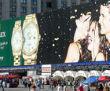 Изображение 1. Власти Москвы запретили рекламу на фасадах зданий.. Изображение № 2.