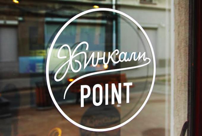 На улице Забелина открылось кафе грузинской кухни «Хинкали Point». Изображение № 3.