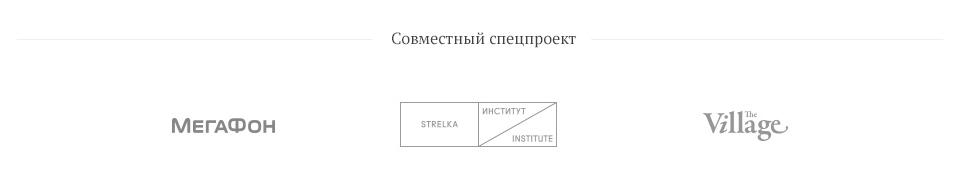 Big Bang Data: Как студент «Стрелки» доказал, что Москва — всё ещё феодальный город. Изображение № 12.