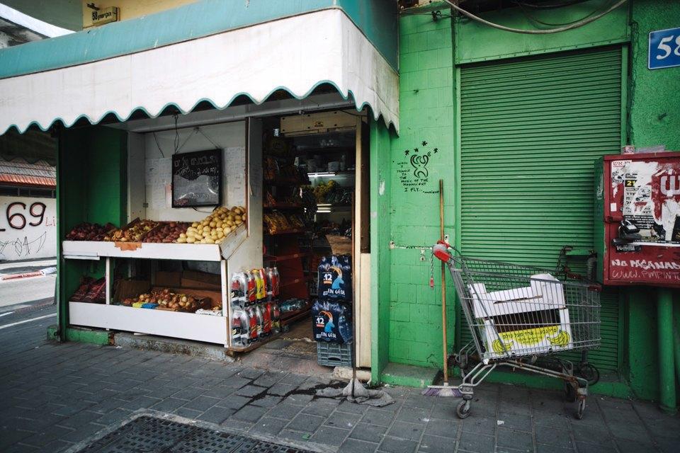 Флорентин, квартал баров ивечеринок в Тель-Авиве. Изображение № 12.