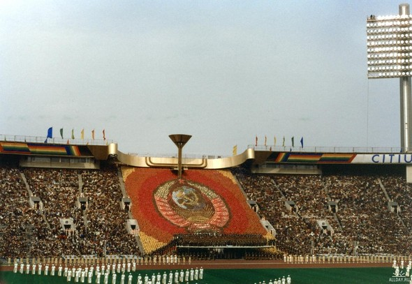 Олимпиада-80, 1980 год. Изображение № 6.