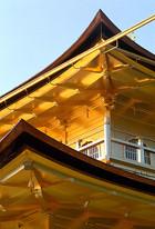Изображение 6. Прямая речь: Уилл Прайс о деревянной архитектуре.. Изображение № 4.