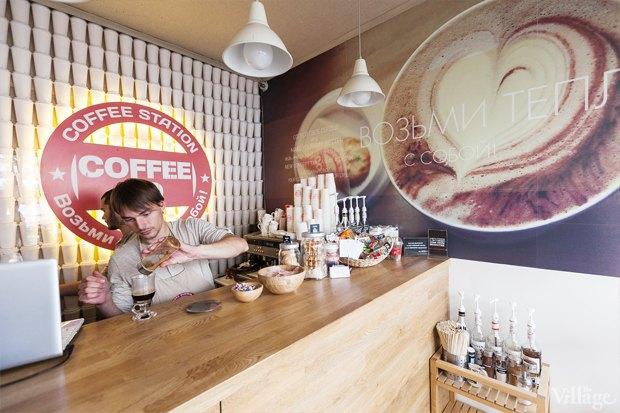 Новое место: Кофейня Coffee Go . Изображение № 2.