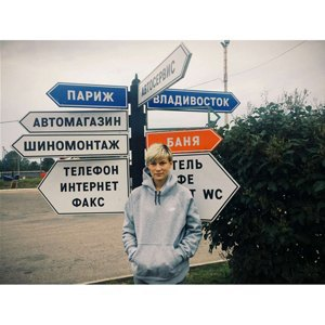 Московские фуди напервом фестивале Street Food Weekend  вКалининграде. Изображение № 11.