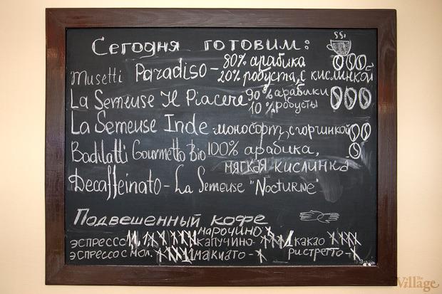 Эксперимент The Village: Работают ли в Киеве подвешенные услуги. Изображение № 9.