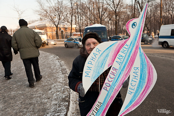 Фоторепортаж: Шествие за честные выборы в Петербурге. Изображение № 45.