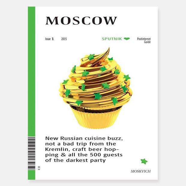 В Москве появился новый англоязычный путеводитель Sputnik: Moscow. Изображение № 1.