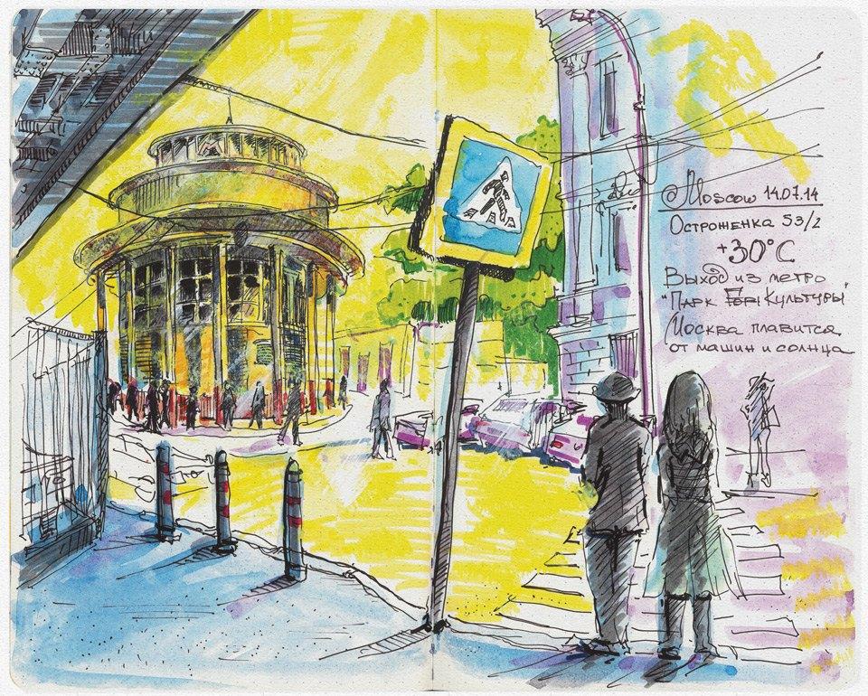 Выставка «Москва вэскизах LAM Sketching Club» впарке «Музеон». Изображение № 7.