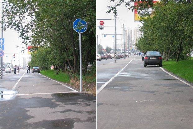 Блогеры раскритиковали велодорожку вдоль Ярославского шоссе . Изображение № 6.