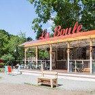 Еда на льду: 11 кафе вокруг катка в парке Горького. Изображение № 1.