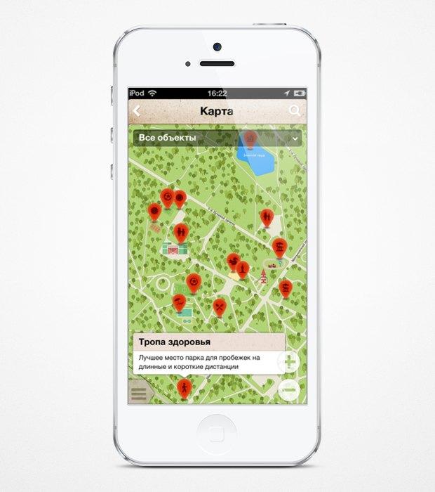 У парка «Сокольники» появилось мобильное приложение . Изображение № 3.