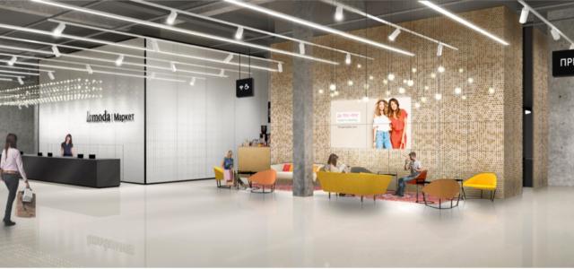 В 2019 году в «Атриуме» откроется первый магазин Lamoda — The Village 6f3c96bbe0b