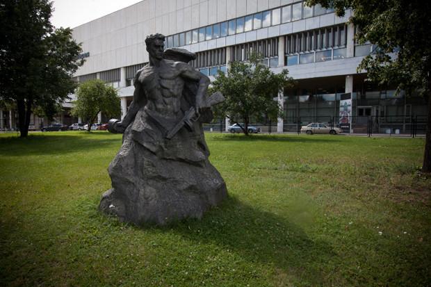 14 скульптур в парке «Музеон». Изображение № 20.