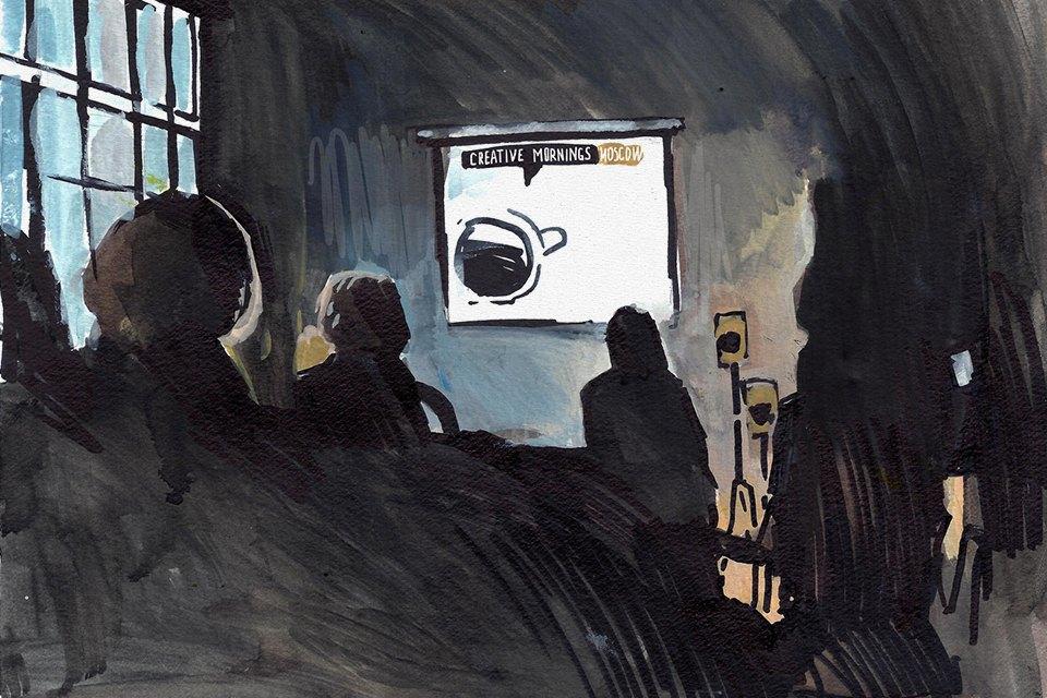 Клуб рисовальщиков: Лекция Линор Горалик. Изображение № 6.
