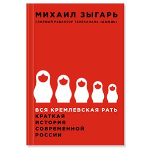 Книги и события на ярмарке non/fiction. Изображение № 7.