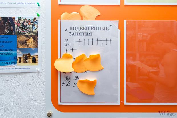 Эксперимент The Village: Работают ли в Киеве подвешенные услуги. Изображение № 28.