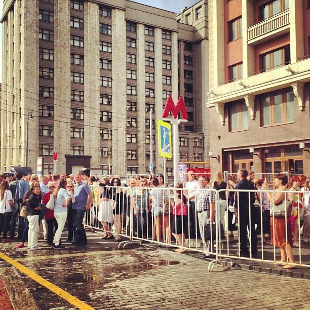 Прямая трансляция: «Обсуждение приговора Навальному». Изображение № 41.