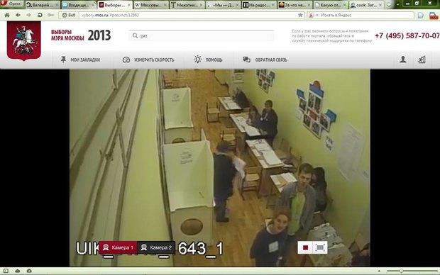 Прямая трансляция: День выборов в Москве. Изображение № 48.