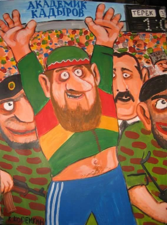 Стали известны подробности нападения на петербургского художника Николая Копейкина. Изображение № 1.