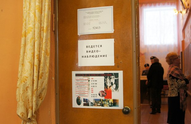 Наблюдательское отношение: Зачем горожане едут на выборы. Изображение № 14.