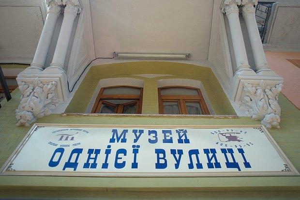 Испанский немецкий: Культурные центры Киева. Изображение № 67.