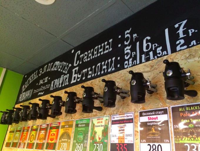 В Строгине открылся магазин крафтового пива «Крафтхаус». Изображение № 2.