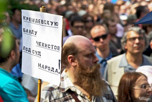 Фоторепортаж: «Марш миллионов». Изображение № 6.