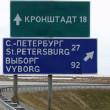 Районы-кварталы: Газета Кронштадтского района «kronгазета». Изображение № 9.