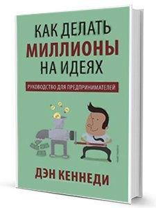 Море идей: 10 книг, которые помогут мыслить креативнее. Изображение № 6.