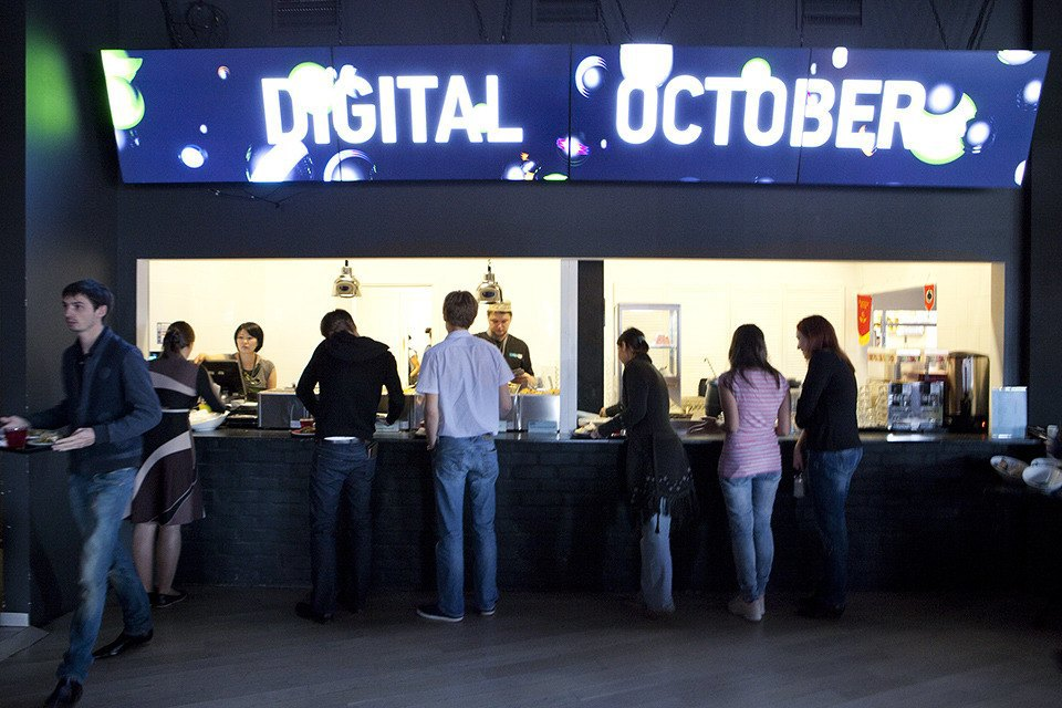 Офис: Digital October Group. Изображение № 8.