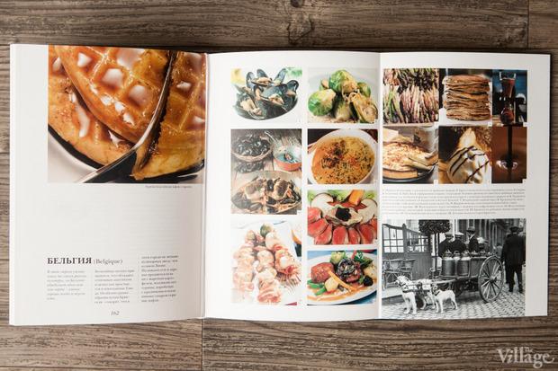 Кулинарное чтиво: Ресторатор Екатерина Дроздова о 10 книгах. Изображение № 41.