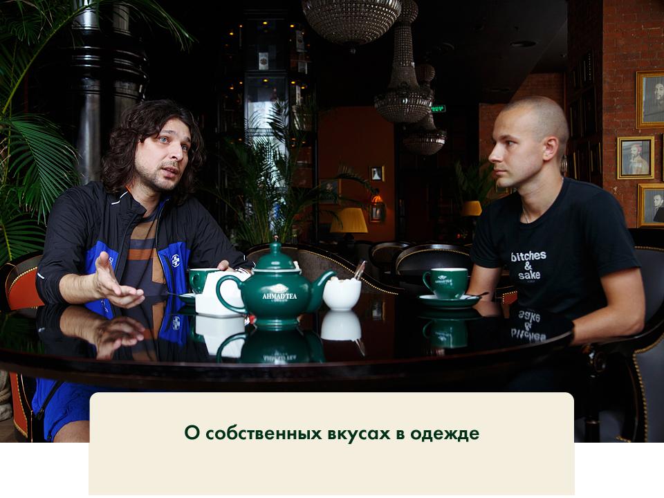 Гоша Рубчинский и Алишер: Что творится в российской моде?. Изображение № 66.