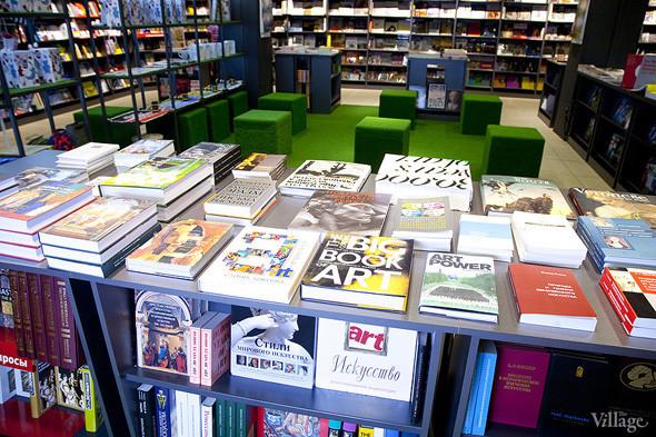 На «Винзаводе» открылся новый книжный магазин «Артбукса». Изображение № 4.