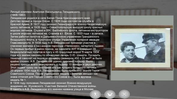 Московские музеи начали оцифровывать. Изображение № 9.