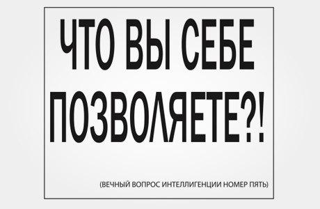 Издательство «Захаров» выпустило наклейки на сигаретные пачки. Изображение № 8.