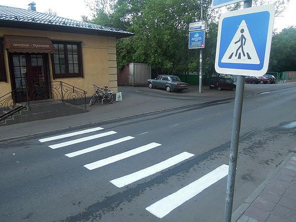 Городские партизаны продолжают обустраивать Москву. Изображение № 6.