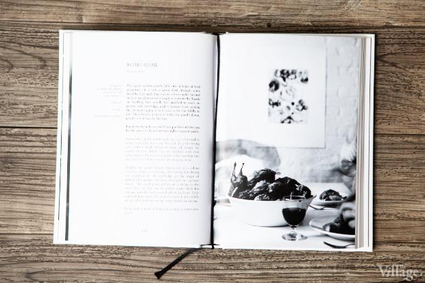 Кулинарное чтиво: Шеф-повар Иван Шишкин о 10 книгах. Изображение № 46.