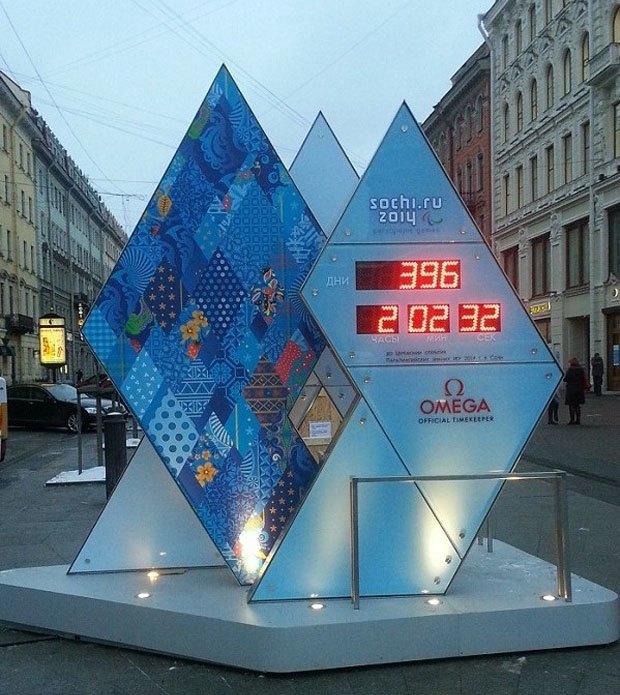Олимпийские часы в Петербурге сломались. Изображение № 1.