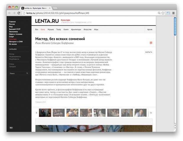 Ссылки дня: Ходорковский «ВКонтакте», плагиат «Студии Лебедева» и трейлер «Трансформеров». Изображение № 1.
