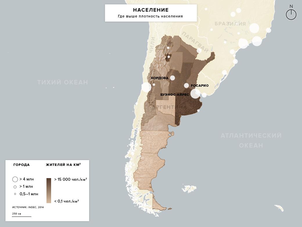 Стоит ли переезжать в Аргентину. Изображение № 1.