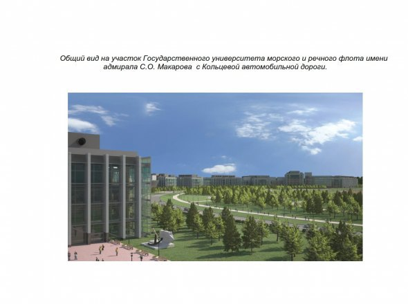 В районе Кудрово построят университетский городок. Изображение № 5.