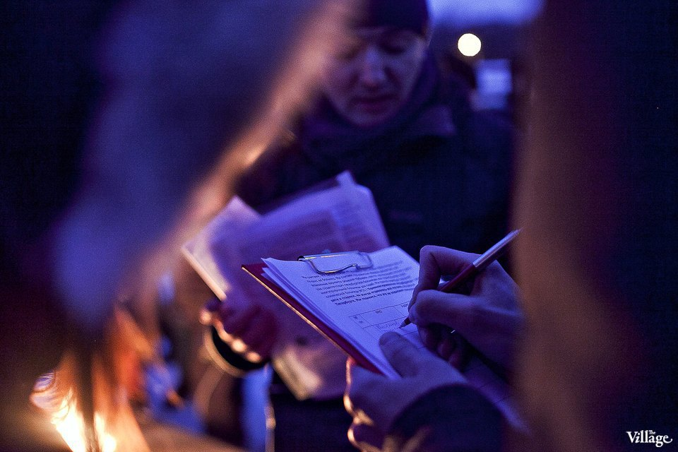 Фоторепортаж: митинг взащиту Городской клинической больницы №31. Изображение № 23.