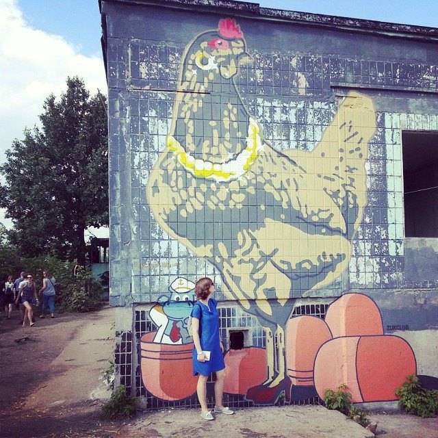 Фестивали Нашествие, Svoy Субботник и Outline вснимках Instagram. Изображение № 27.