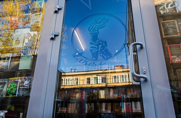 На«Улице Контейнерной» открылся книжный магазин «Факел» . Изображение № 8.