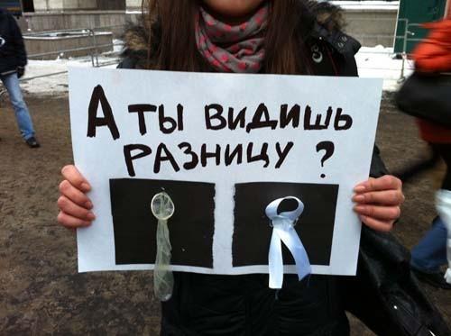 Прямая трансляция: Митинг «За честные выборы» на проспекте академика Сахарова. Изображение № 40.