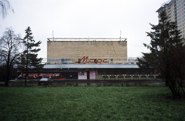 Изображение 22. На последнем дыхании: пустующие кинотеатры Москвы.. Изображение № 13.